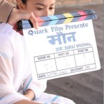 Nepali Movie - Maun (pre-release review)