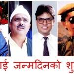 Happy Birthday Hari Bansha Acharya