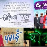 Big films testing their luck this Friday