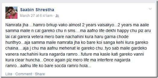 Sabin Shrestha asks his ex Namrata Jha to stop talking about him