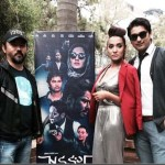 A special show of Sadanga held on Friday, released all over Nepal