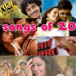 Top 5 movie songs of the year 2071