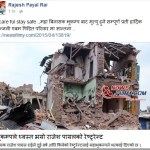 New restaurant of Rajesh Payal Rai destroyed by earthquake