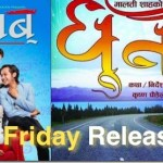 Friday Release - Luv Sab and Dhoon