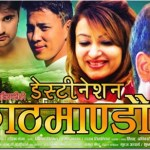 Nepali Film industry suffers as India blocks petroleum