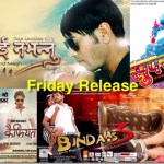 Friday Release - Kaifiyat, Superhit, Bindaas 3 and Kasailai Nabhannu (with trailers)