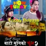 Friday Release - How Funny and Bato Muniko Phool 2
