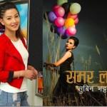 Samragyee RL Shah to lead Summer Love, film to be made on Subin Bhattarai novel