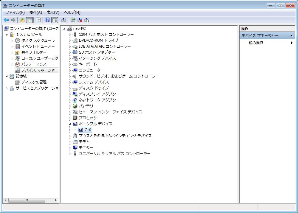 unlock bootloader sonymobile com instructions