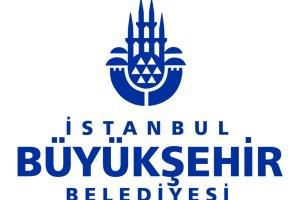شعار بلدية اسطنبول الكبيرة