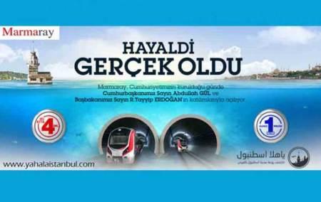 29 تشرين الأول افتتاح مشروع مرمراي اسطنبول