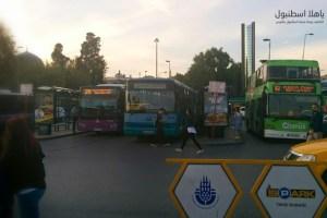 محطة الباصات العامة في بشكتاش