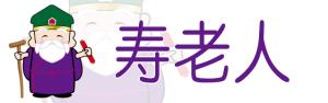 asakusa_7_016