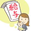 maternity_leave_eyecatch_003