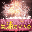 tsuchiura_fireworks_eyecatch