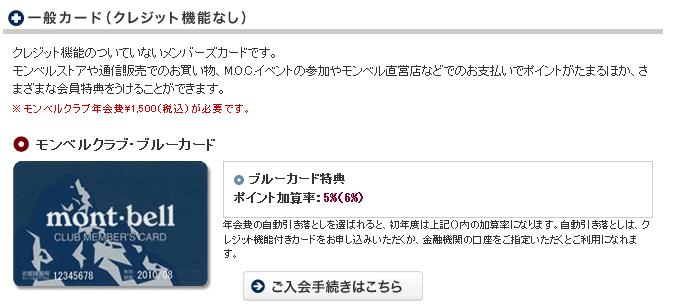 2015-12-01_12h54_45