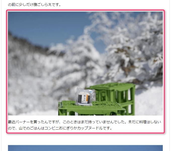 2015-12-12_11h21_51