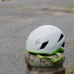 登山用ヘルメット、ブラックダイヤモンドのベクターを購入