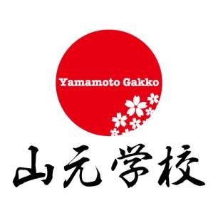 YG_logo2016