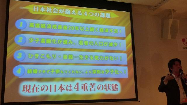160325SFri United Earth 電通本社 (355)