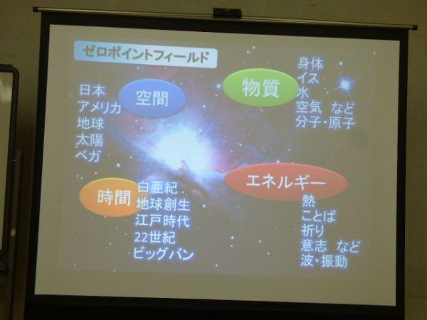 s-160530 第176回山元学校 (38)