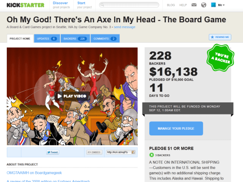 If you don't see that green badge when you visit the Kickstarter page, you're doing it wrong.