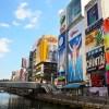 同志に会うため、大阪へ行きます。期待値を超えたい。 #133