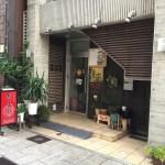 【長崎市の中華料理店】群来軒に行きました。牛すじ入りつゆそばが美味しかった。 #474