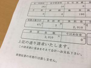 IMG_7237