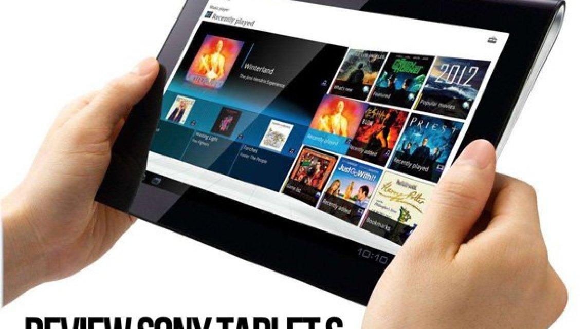 sony-tablet-s-opener