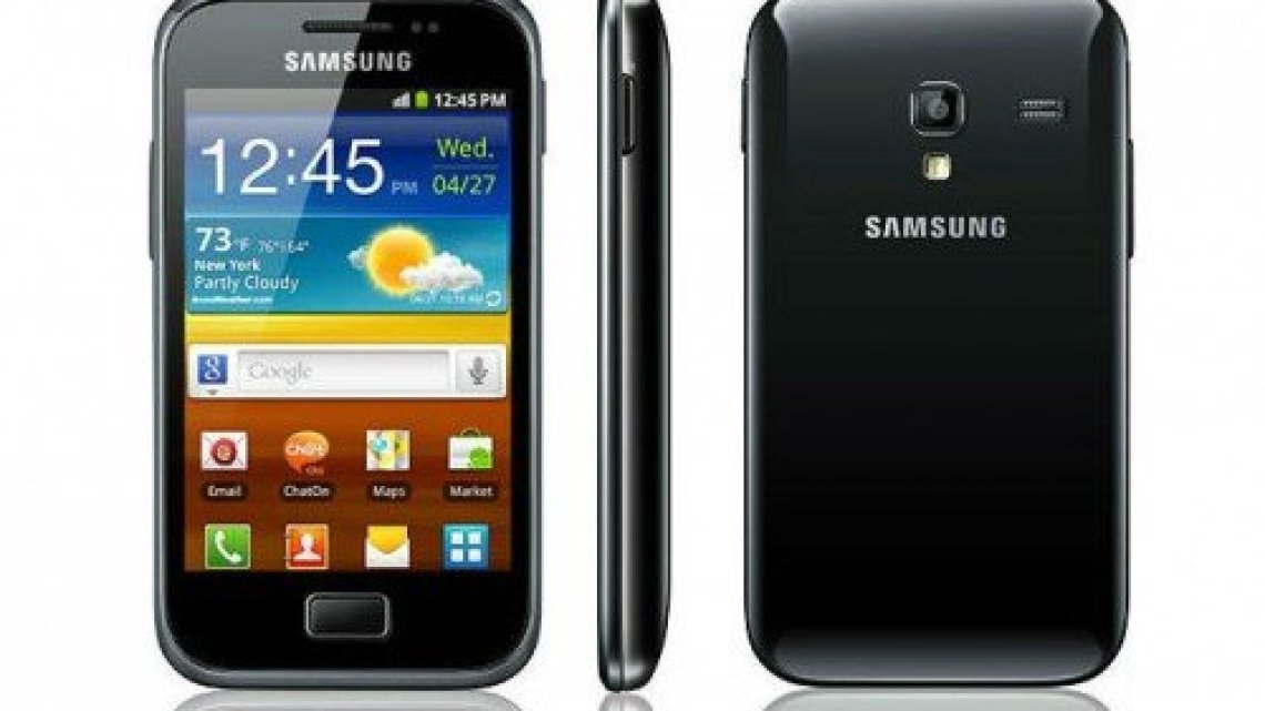 Galaxy_Ace_2-500x321
