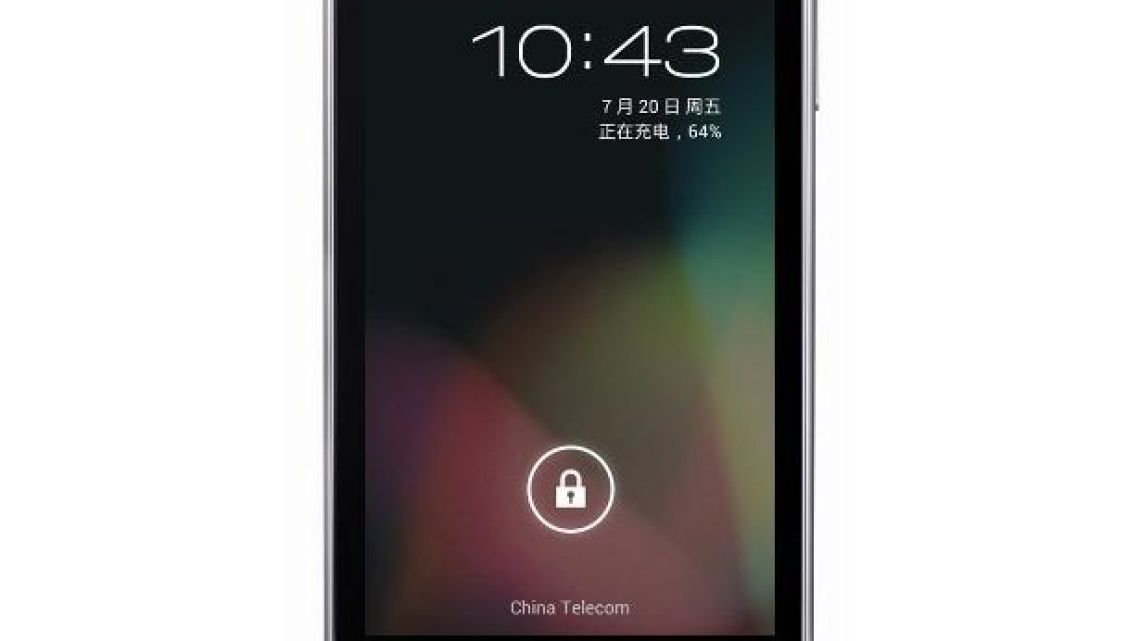 ZTE-N880E