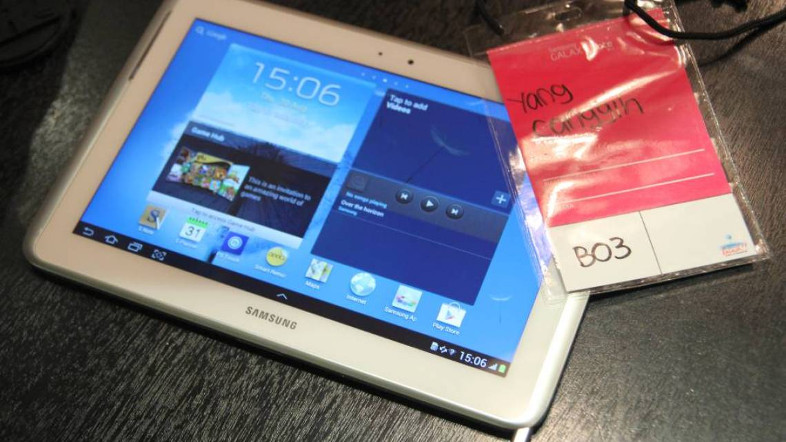 samsung_galaxy_note_preview
