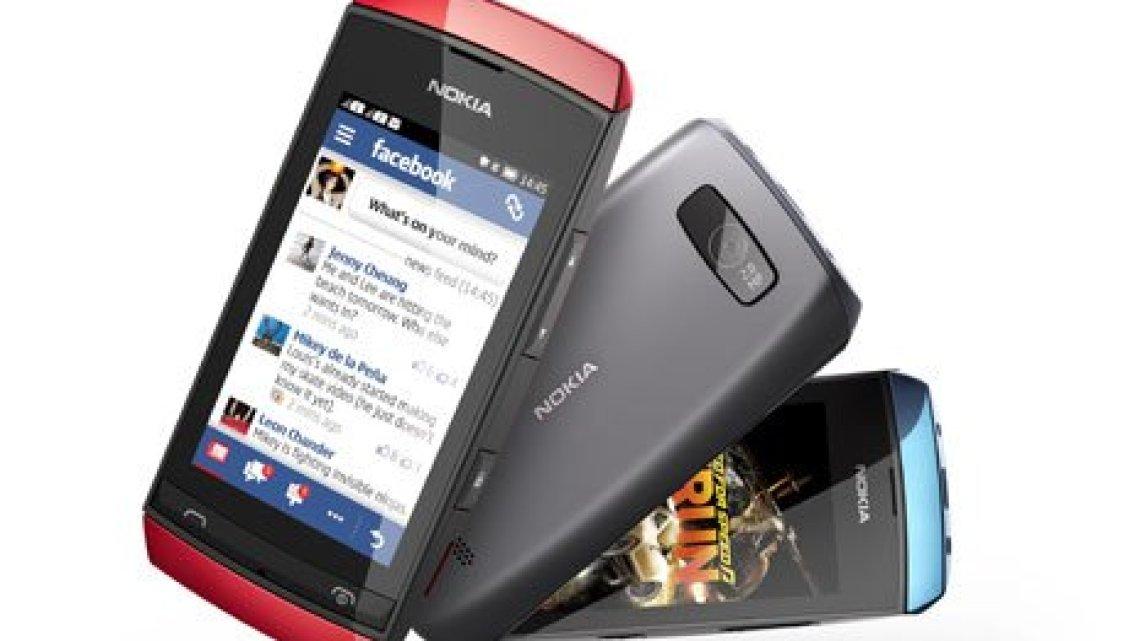 Nokia-Asha-306