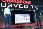 changhong curved tv uhd 1