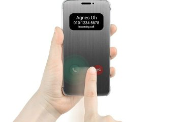 LG Quick Phone Cover (2)
