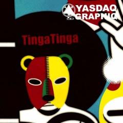 ティンガティンガ