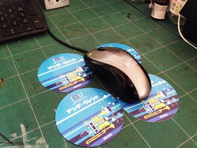 mousepad4