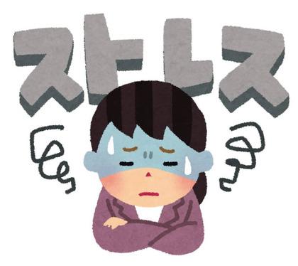 【精神崩壊】ストレスでスマホ1台ぶっ壊した。死ぬ度に枕をブン投げて鬱憤を晴らしていた。【モンスト】 #アプリゲーム #モンスト
