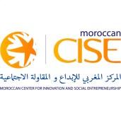 Moroccan Center for Innovation and Social Entrepreneurship