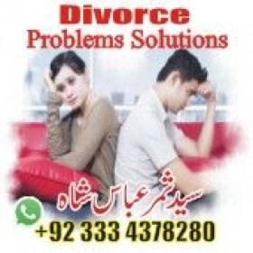 Love marriage ka taweez