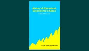 Permalink to:History of Educational Experiments in Sudan