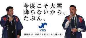 key_hokushin