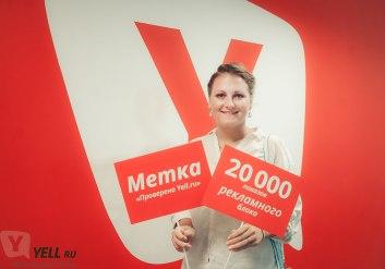 Мария Бочарова ReCa