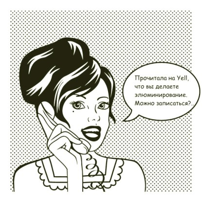 retro-pop-art-gossip-girl_23-2147493068