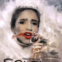 Sonita - Ein Dokumentarfilm über eine starke Frau, die für ihren Traum kämpft!