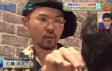 テレビ東京-モーニングチャージ-出演