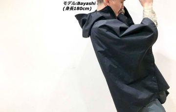 chillponcho-image-bayashi
