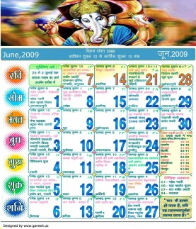 Hindu Calendar has also used 7-day week