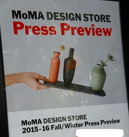 moma8